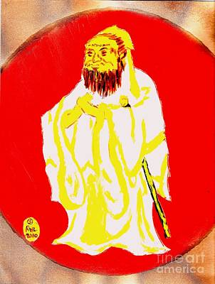 Confucius Wisdom Bright Red Art Print by Richard W Linford
