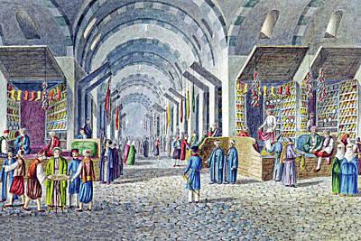 Orthodox Church Painting - Constantinople Indoor Bazaar by Munir Alawi