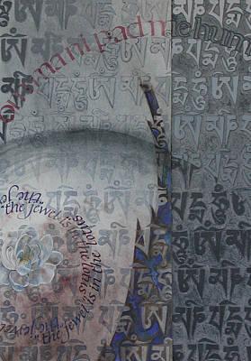 Mani Painting - Context Shift by Sid Freeman