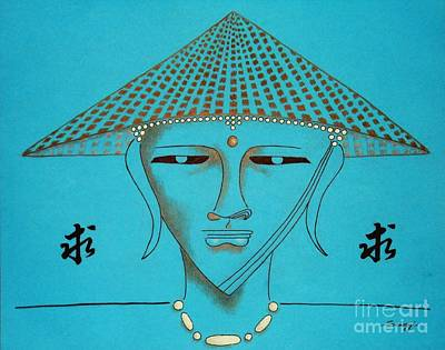 Drawing - Coolie Buddha -- Stylized Buddha In Hat by Jayne Somogy