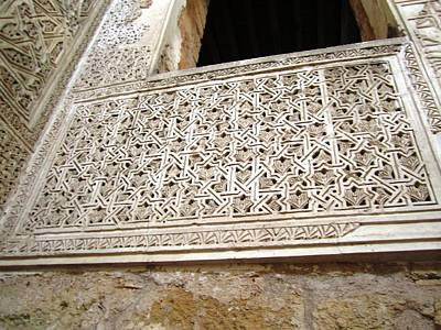 Photograph - Cordoba 14th C Synagogue Wall Remains In Jewish Quarter Spain by John Shiron