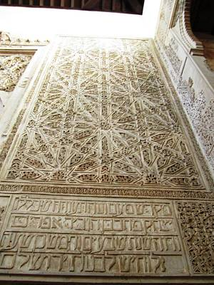 Spanish Synagogue Photograph - Cordoba 14th Century Synagogue Wall Hebrew Letters Spelling Jerusalem Spain by John Shiron