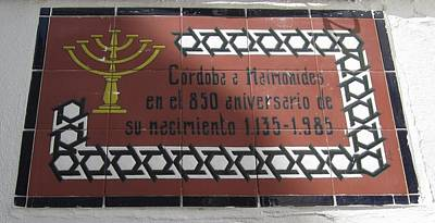 Photograph - Cordoba Maimonides Aka Rambam 850th Anniversary Tile Work Jewish Quarter II Spain by John Shiron