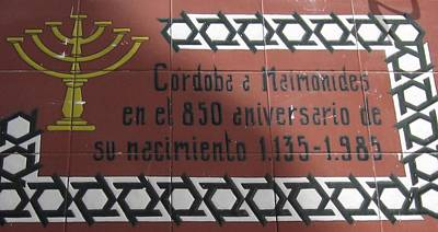 Photograph - Cordoba Maimonides Aka Rambam 850th Anniversary Tile Work Jewish Quarter IIi Spain by John Shiron