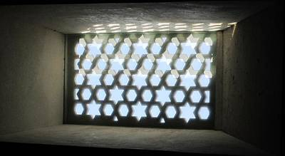 Photograph - Cordoba Star Of David Window Silhouette II Spain by John Shiron