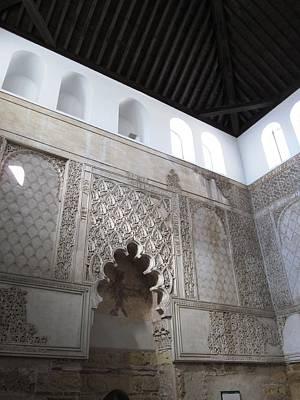 Spanish Synagogue Photograph - Cordoba Synagogue Interior Wall Decor Hebrew Writing Spain by John Shiron