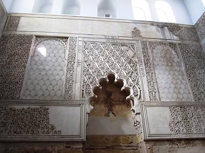 Spanish Synagogue Photograph - Cordoba Synagogue Interior Wall Decor II Hebrew Writing Spain by John Shiron