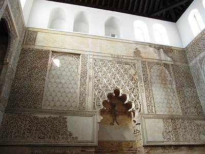 Photograph - Cordoba Synagogue Wall II Hebrew Prayer Spain by John Shiron
