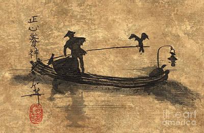 Cormorant Fisherman On The Li River In China Print by Linda Smith