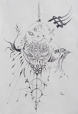 Cosmic Bloom Original