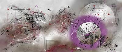 Digital Art - Cosmic Symphony by Eduardo Tavares