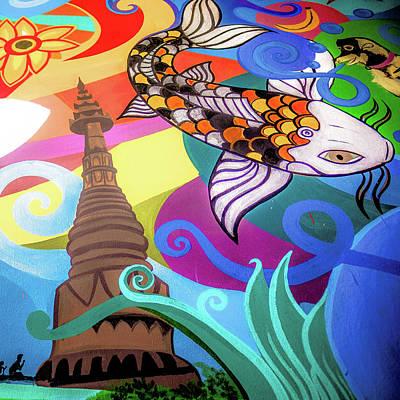 Mural Mixed Media - Coy Fish And Temple by Daniel De Blasio