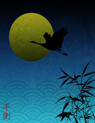 Art Print featuring the digital art Crane And Yellow Moon by Christina Lihani