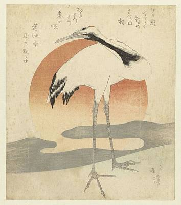 Priska Wettstein Land Shapes Series - Crane for the first sunrise of the year, Totoya Hokkei, c. 1821 by Totoya Hokkei