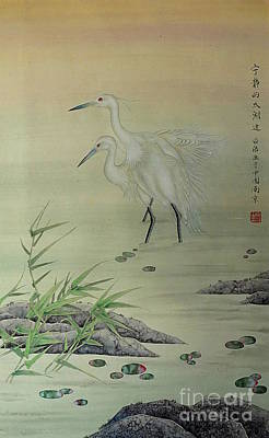 Fauna Painting - Cranes In Chinese River by Birgit Moldenhauer