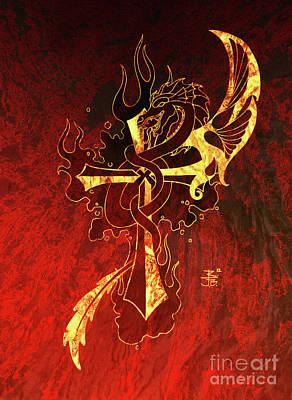 Digital Art - Cross And Dragon by Robert Ball