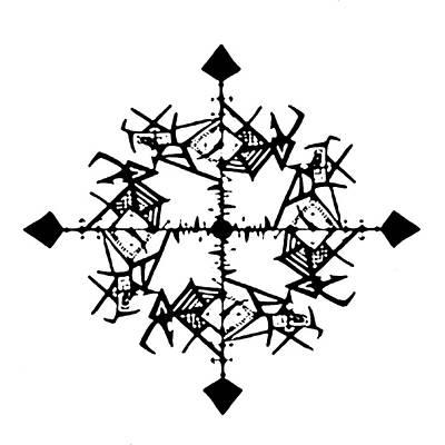 Abstract Digital Art Drawing - Cross by AR Teeter