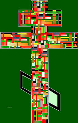 Painting - Cross No.2 by Joe Dagher