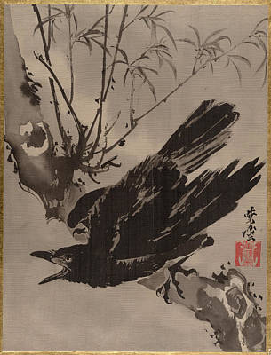 Crow In A Tree Art Print by Kawanabe Kyosai