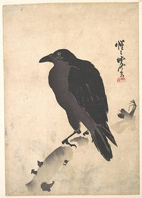 Black Painting - Crow Resting On Wood Trunk by Eastern Accent