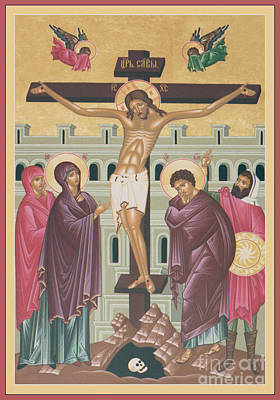 Painting - Crucifixion - Rlcru by Br Robert Lentz OFM