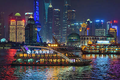 Photograph - Cruzin' At The Bund by Dan McGeorge