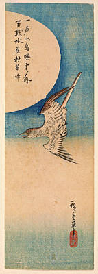 Cuckoo Flying Under A Full Moon Print by Utagawa Hiroshige