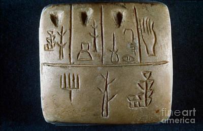 Photograph - Cuneiform by Granger