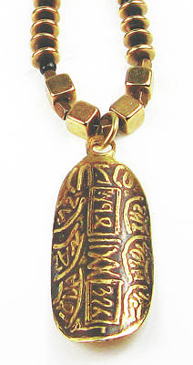 Brass Etched Jewelry - Cuzco Etched Gold Bullion Amulet by Vagabond Folk Art - Virginia Vivier