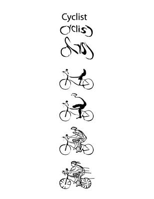 Cyclist Process Art Print by Michael Lee