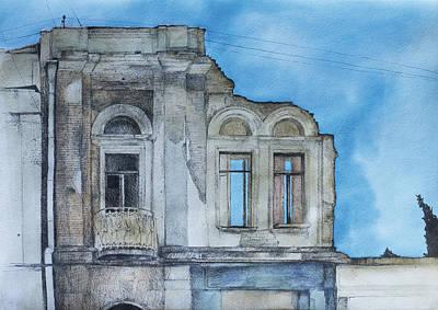 D. Agmashenebeli Ave. Original by Anastasia Logvinenko