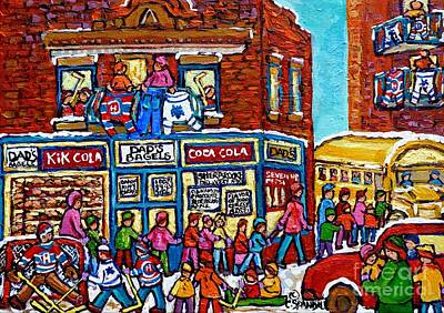 Kik Cola Painting - Dad's Bagels Montreal Memories Sherbrooke Ndg Paintings Best Friends Hockey Game And Kids School Bus by Carole Spandau