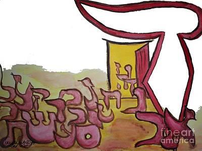 Dalet An Open Door Ab16 Art Print