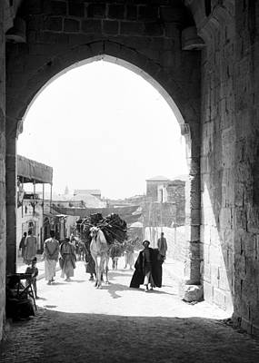Photograph - Damascus Gate 1898 by Munir Alawi