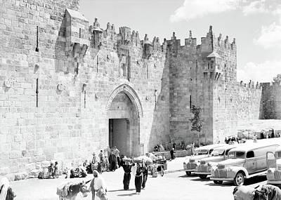 Photograph - Damascus Gate 1925 by Munir Alawi
