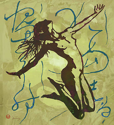 Saxophone Mixed Media - Dancing Nude - Pop Art Poster  by Kim Wang