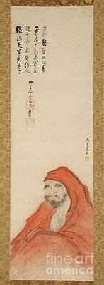 Daruma In A Red Robe Art Print