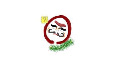Japan Drawing - Daruma by Kumiko Izumi