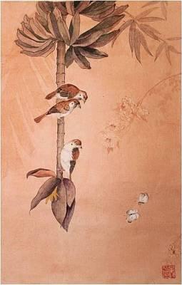 Dawn Art Print by Ping Yan