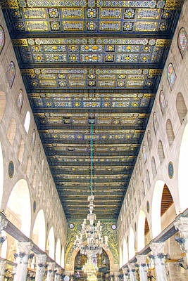 Photograph - Decorated Ceiling by Munir Alawi