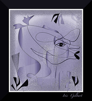 Digital Art - Deeep Below 2 by Iris Gelbart