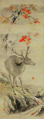 Painting - Deer By Mountain Stream by Taki Katei