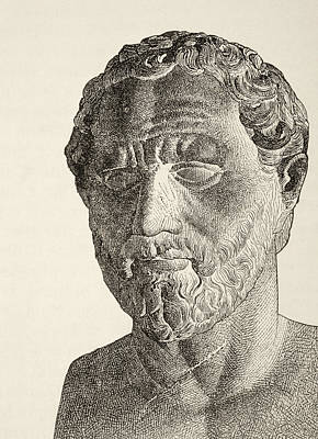 Demosthenes, 384 Art Print