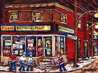 Street Hockey Painting - Depanneur Pigeon Street Hockey Night Scene Winter In The Old Neighborhood Verdun Paintings Best Art by Carole Spandau