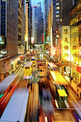Photograph - Des Voeux Road Central  by Fabrizio Troiani