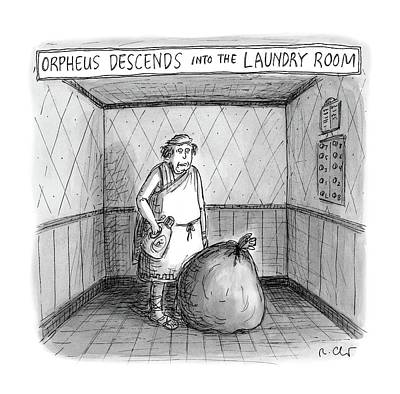Drawing - Descent Into The Laundry Room by Roz Chast