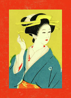 Mixed Media - Designer Series Japanese Matchbox Label 128 by Carol Leigh