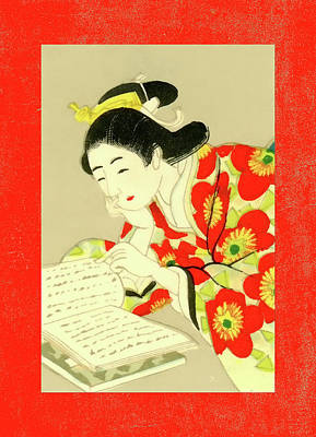 Mixed Media - Designer Series Japanese Matchbox Label 131 by Carol Leigh
