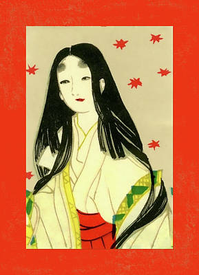 Mixed Media - Designer Series Japanese Matchbox Label 137 by Carol Leigh