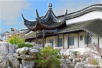 Photograph - Detail Chinese Garden With Rocks. by Nareeta Martin